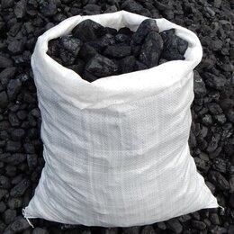 Камни для печей - Каменный уголь в мешках, навалом  г. Ярославль, 0