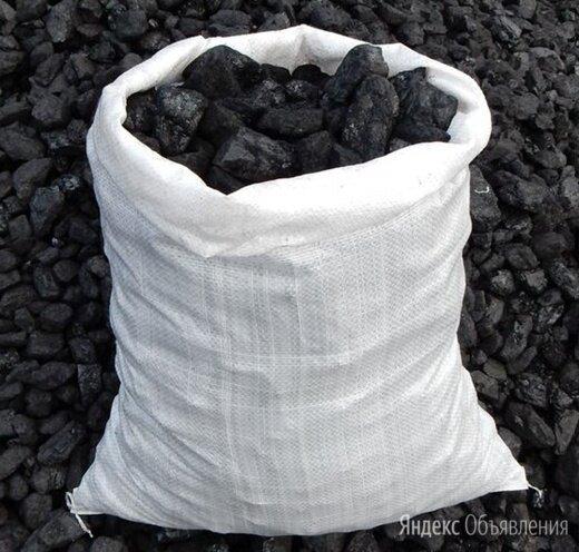 Каменный уголь в мешках, навалом  г. Ярославль по цене 350₽ - Камни для печей, фото 0
