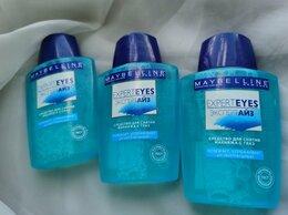 Очищение и снятие макияжа - Средство для снятия макияжа с глаз Maybelline…, 0