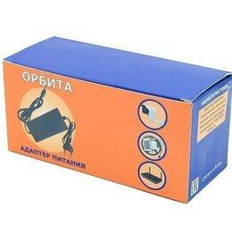 Зарядные устройства и адаптеры - Адаптер питания OT-APB56 Орбита VD-955 (24В,2000мА, 0