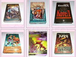 Художественная литература - Книги 103 Фантастика, 0