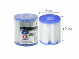 Фильтры, насосы и хлоргенераторы - Картридж для фильтров Intex, тип А, B, H, S1, 0
