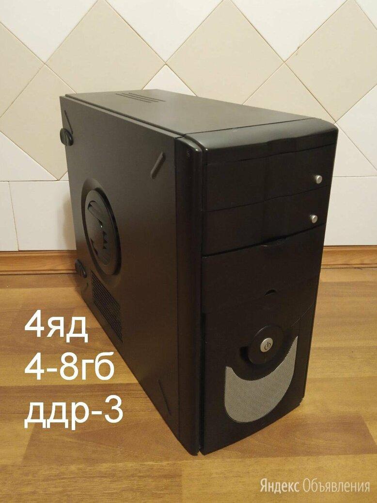 4 ядра интел 4-8 гб ддр3 + комплект по цене 4000₽ - Настольные компьютеры, фото 0