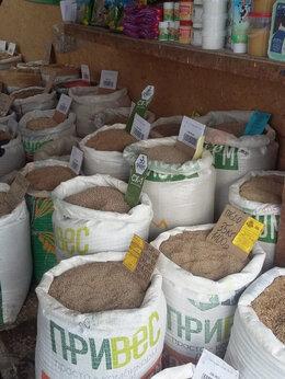 Товары для сельскохозяйственных животных - Пшеница Овес Ячмень Горох Отруби, 0