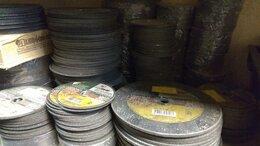 Диски отрезные - Продам остатки дисков, 0