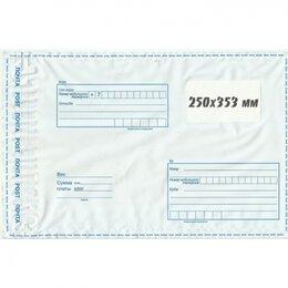 Конверты и почтовые карточки - Почтовый пакет Почта России 250*353 мм, 0