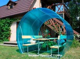 Комплекты садовой мебели - Беседка для сада, 0
