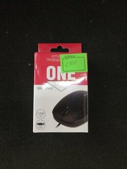 Мыши - Мышь проводная Smartbuy one, 0