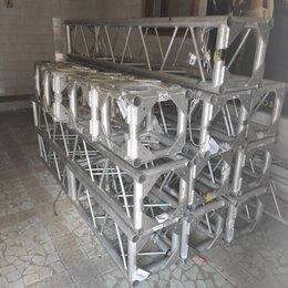 Строительство - Мощные алюминиевые фермы, 0