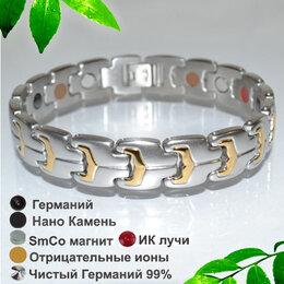 Браслеты - Магнитный браслет Aktiv ST-33, 0