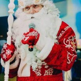 Актеры - Дед Мороз и снегурочка , 0