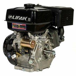 Двигатели - Двигатель LIFAN (Лифан) 190FD - S D25 катушка 18 Ампер, 0