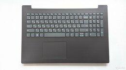 Аксессуары и запчасти для ноутбуков - Комплектующие, запчасти ноутбуков, 0