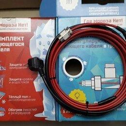 Кабели и провода - Комплект Кабеля для обогрева водопровода (труб) 4м, 0