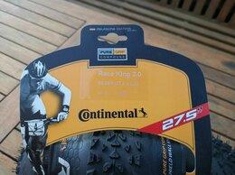 Покрышки и камеры - Вело покрышки Continental Race king 27.5*2.0 новые, 0
