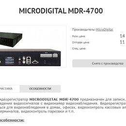 Готовые комплекты - Система видеонаблюдения на 4 камеры, 0