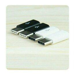 Компьютерные кабели, разъемы, переходники - Переходники Тyрe-C, 0