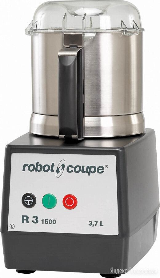 Куттер Robot Coupe R3-1500 по цене 105654₽ - Прочее оборудование, фото 0