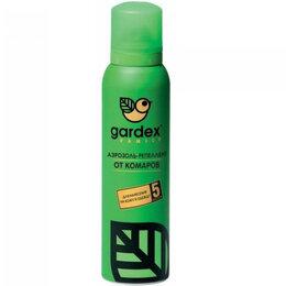 Средства от насекомых - Аэрозоль Gardex Family от комаров, 150 мл, 0