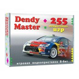 Игровые приставки - Игровая приставка Dendy Master 255, 0