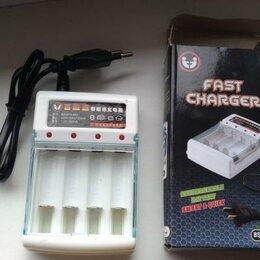 Зарядные устройства и адаптеры питания - Зарядное устройство , 0