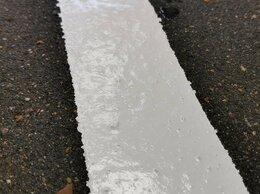 Эмали - Эмаль для асфальта, бетона и асфальтобетона -…, 0