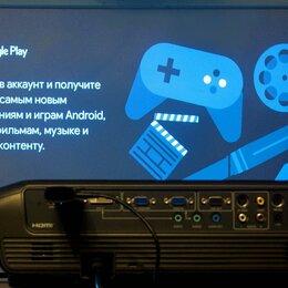 Проекторы - Макси-кинотеатр Optoma. Мощный, яркий (4000 ansi), Android-TV, Wi-Fi, BlueTooth, 0