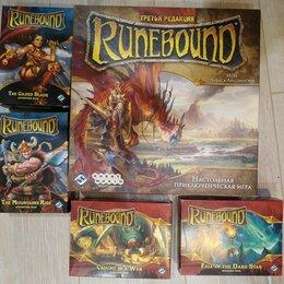 Настольные игры - Игра Runebound + 4 дополнения, 0