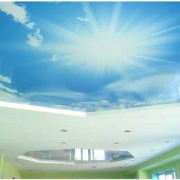 Потолки и комплектующие - Тканевые натяжные потолки, 0