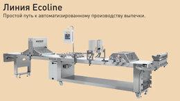 Прочее оборудование - Линия для производств изделий из слоеного теста …, 0