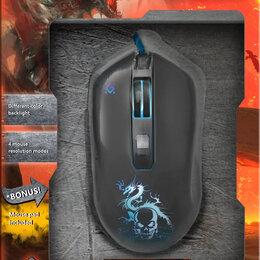 Мыши - Мышь игровая Defender Sky Dragon GM-090L, 3200dpi, с подсветкой, 0