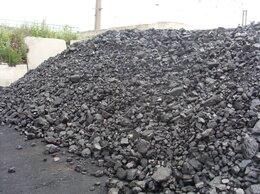 Топливные материалы - Уголь каменный для котла отопления Доставка, 0