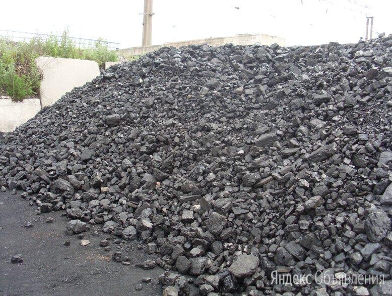 Уголь каменный для котла отопления Доставка по цене 500₽ - Топливные материалы, фото 0