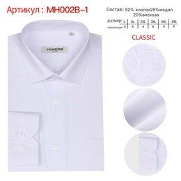 Рубашки - Сорочка MIXERS MН002В-1, 0