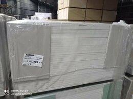 Гипсокартон и комплектующие - Гипсокартон ГКЛ 9.5*1200*2500, 0