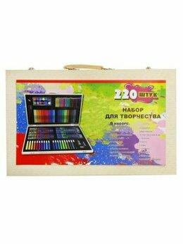 Рисование - Набор для рисования 220 предметов, 0
