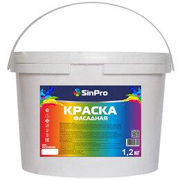 Краски - Краска фасадная SinPro, 0