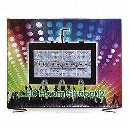 Световое и сценическое оборудование - Стробоскоп цветомузыка Led Room Strobe 12, 0