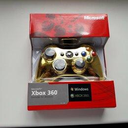 Рули, джойстики, геймпады - Джойстики беспроводные на на Xbox 360 и проводные джойстики на Xbox 360, 0