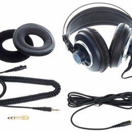 Наушники и Bluetooth-гарнитуры - AKG K240 MKII наушники мониторные , 0