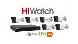 Камеры видеонаблюдения - Видеонаблюдение HiWatch (IP-POE) на 6камер 4Mxp, 0