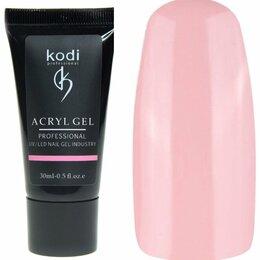Для лица - Акригель Kodi Acryl Gel камуфлирующий, 30 мл, 0