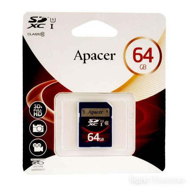 Карта памяти SDXC 64 GB Class10 UHS-I Apacer по цене 1190₽ - Карты памяти, фото 0