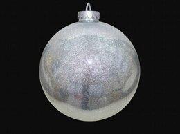Новогодний декор и аксессуары - Подвесной шар 300мм серебряный, 0