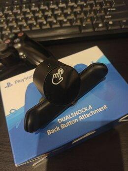 Игровые приставки - Back button attachment, 0