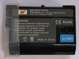 Аккумуляторы и зарядные устройства - Аккумулятор DSTE EN-EL15 (новый), 0