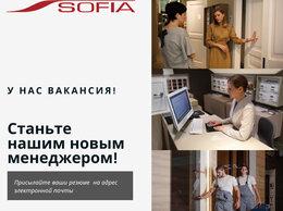 Менеджер - Менеджер по продажам в салон дверей ПРЕМИУМ…, 0