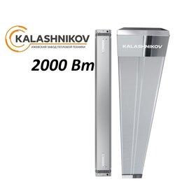 Обогреватели - Обогреватель инфракрасный KALASHNIKOV KIRH-E20P-11 (2000 Вт), 0