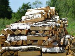 Дрова - Берёзовые дрова, 0