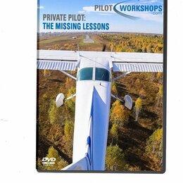 Сертификаты, курсы, мастер-классы - Обучение на пилота гражданской авиации (PPL, США) продвинутый курс, 0